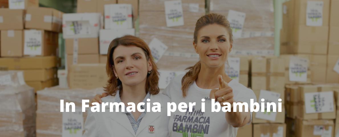 in farmacia per i bambini